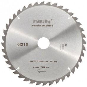 METABO Диск за циркуляр 216х2.4х30.0mm 48 WZ 5° neg.