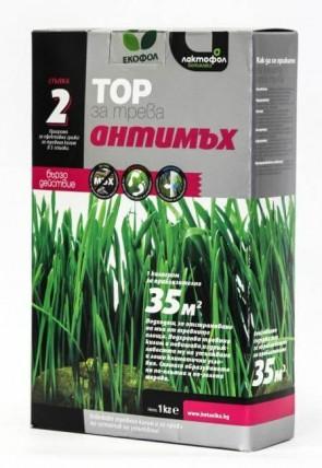 Тор за трева с Анти-мъх ефект ЛАКТОФОЛ - 1 кг. / 35 м2
