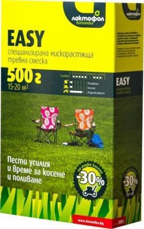 """Тревна смеска ниско растяща ЛАКТОФОЛ - """"Easy"""" - 0,5 кг. / 15-20 м2"""
