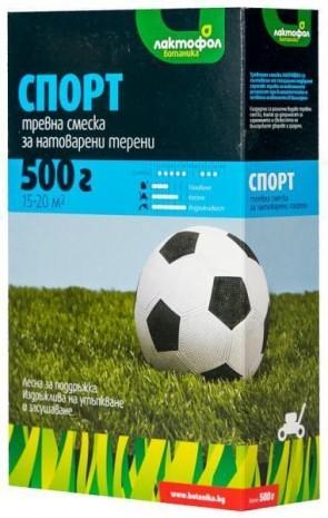 Тревна смеска ЛАКТОФОЛ - Спорт - 0,5 кг. / 15-20 м2