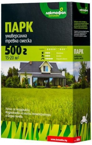 Тревна смеска ЛАКТОФОЛ - Парк - 0,5 кг. / 15-20 м2