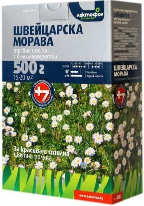 Тревна смеска с маргаритки ЛАКТОФОЛ - Швейцарска морава - 0,5 кг. / 15-20 м