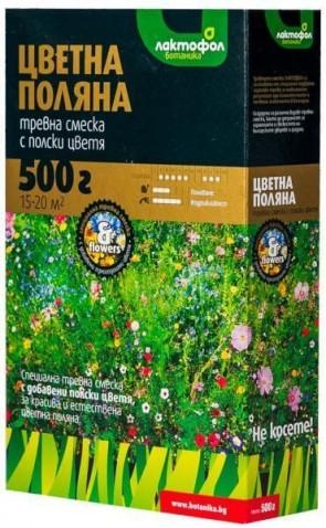 Тревна смеска ЛАКТОФОЛ - Цветна поляна - 0,5 кг. / 15-20 м