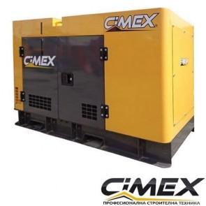 Дизелов генератор, обезшумен CIMEX SDG40