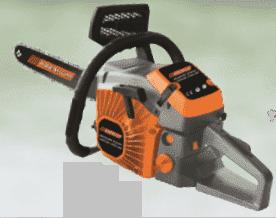 Бензинова резачка PREMIUM - 39949 - 2600 W, 45 см3, 10500 оборота, 400 мм. + Термо елек