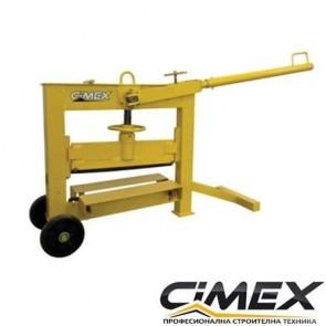Гилотина за рязане на павета CIMEX - BS4214