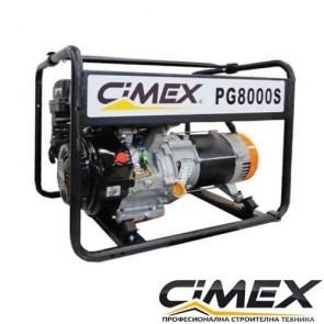 Монофазен генератор за ток CIMEX PS8000S