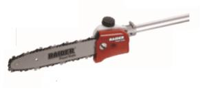 Кастрачка за бензинова коса RAIDER - 250 мм. / За модели RD-GBC10, RD-GBC11, RD-GBC20 /
