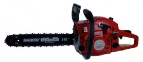 Резачка бензинова RAIDER - RD-GCS14 - 2000 W, 52 см3, 3200 оборота, 550/250 мл., 400 мм.