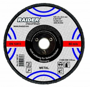 Диск за шлайфане RAIDER - 115 мм.