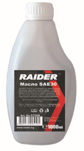 Масло - RAIDER - SAE30 - 1 л. / 075906 /