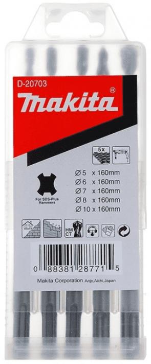 Свредла с твърдосплавни пластини за бетон с допълнителна спирала MAKITA - D-20703 - HM, 5,0-10 мм., SDS+ / 5 бр. /