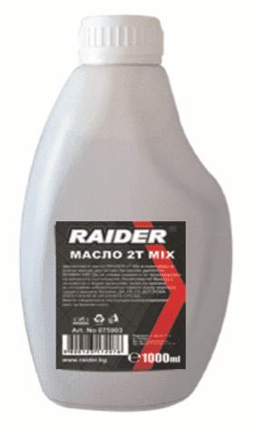 Масло за двутактови двигатели - RAIDER - 2T - 1 л. / 075903 /