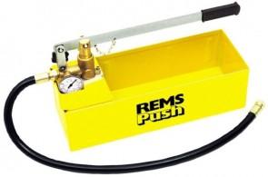 Помпа за изпитване на налягане REMS - Рush