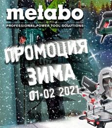 Metabo promo